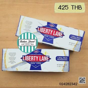 Liberty Lane Cream Cheese 1.36 kg. ครีมชีส **สินค้าแช่เย็นไม่สามารถส่งkerry/ปณ ได้ !! ต้องส่งรถเย็นแยกกับสินค้าปกตินะคะ**