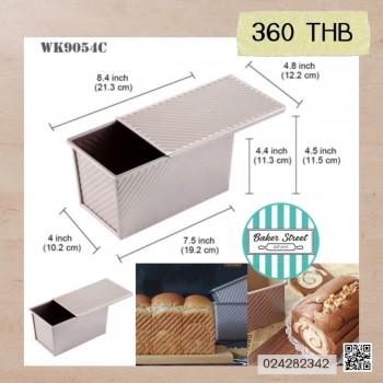 Chefmade WK 9054C พิมพ์ขนมปังมีลอน 450 g เคลือบเทฟลอนสีทอง